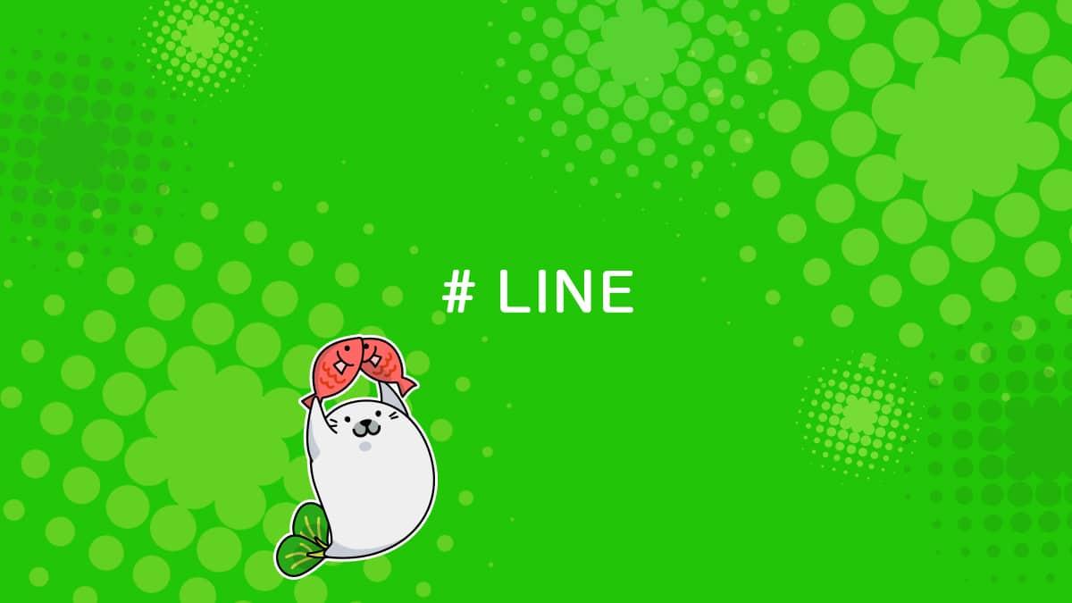 設定 line bgm